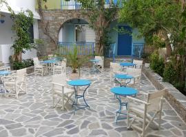 Aratos Hotel, hotel near Archaeological Museum of Paros, Parikia