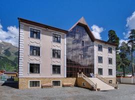 Отель Кавказ, отель в Архызе