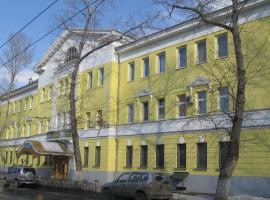 Volna Hotel, Hotel in der Nähe von: Fanzone Samara, Samara