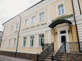 Бутик-Отель Воскресенский, отель в Истре