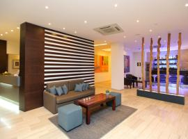 Centrum Hotel - City Center, hotel in Nicosia