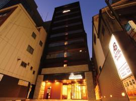 AB Hotel Kyoto Shijo Horikawa, hotel in Kyoto