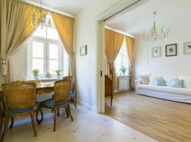 Life Inn Apartment К, отель в Санкт-Петербурге, рядом находится Станция метро «Невский проспект»