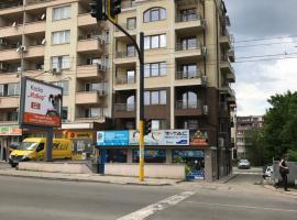Апартамент Бон Шанс, хотел близо до Метростанция Младост 1, София