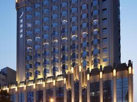 Hotel Pravo All Suite@North Bund, hotel in Shanghai