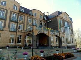 Роща Невест, отель в Курске