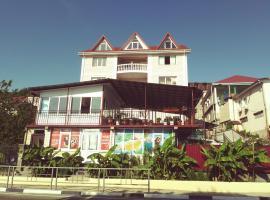 Мини-отель «У Олеси», отель в Лоо