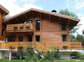 Chalet Darjiling-Chamonix, villa i Chamonix-Mont-Blanc