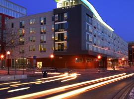 aloft Minneapolis, отель в Миннеаполисе
