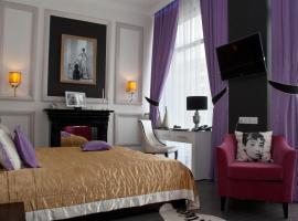 Mirax Boutique Hotel, hotel near Kharkiv International Airport - HRK, Kharkiv