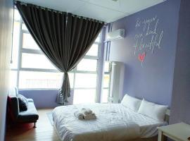 Mi Casa Homestay, homestay in Sibu