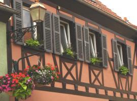 Au Coeur d'Alsace Chambres d'hôtes, hotel near Cigoland, Kintzheim