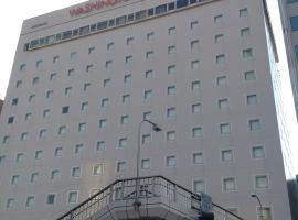 徳島ワシントンホテルプラザ 、徳島市のホテル