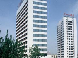 Beijing Yanshan Hotel, hotel near Summer Palace, Beijing