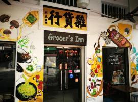 Grocer's inn backpackers guesthouse, farfuglaheimili í Kuala Lumpur