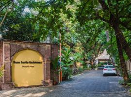 Hanu Reddy Residences Poes Garden, country house in Chennai