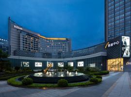 Hilton Xiamen, hotel in Xiamen