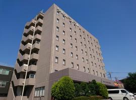 사이타마에 위치한 호텔 Yono Daiichi Hotel