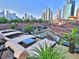 U Hotels Xintiandi, hotel near Tian Zi Fang, Shanghai