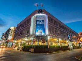 Samudra Hotel Kuching, hotel near Kuching Airport - KCH, Kuching