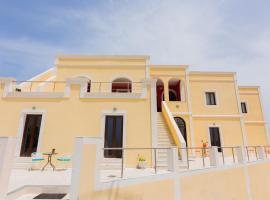 Aquarius, guest house in Fira