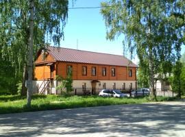 Favorit Hotel, hotel in Pskov