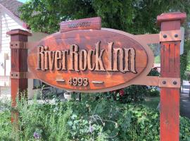 River Rock Inn, B&B in Mariposa