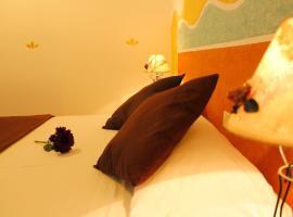 Hotel Horizonte, отель в городе Санта-Крус-де-Тенерифе