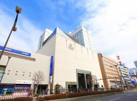 Utsunomiya Tobu Hotel Grande, hotel in Utsunomiya