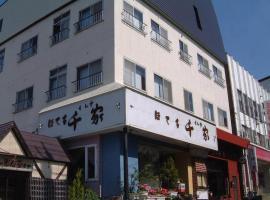 Hotel Senke, hotel in Myoko