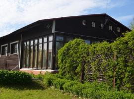 Tyagachev Ski Resort, hotel in Shukolovo