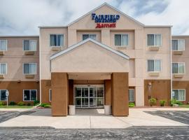 Fairfield Inn Green Bay Southwest, hotel in Green Bay