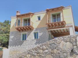 Petrino, hotel in Ioannina