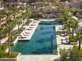 Four Seasons Resort Marrakech, Hotel in der Nähe von: Menara Mall, Marrakesch