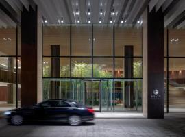 Hyatt Regency Beijing Wangjing, hotel in Beijing