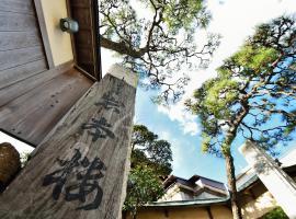 岩本楼、藤沢市にある江ノ島の周辺ホテル