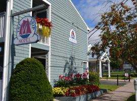 The Ship Motel, hotel near St. Lawrence Islands National Park, Alexandria Bay