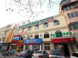 GreenTree Inn Shanghai South Railway Station Luoxiang Road Shell Hotel, hotel near Shanghai South Train Station, Shanghai