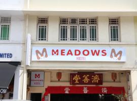 Meadows Hostel, capsule hotel in Singapore