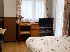 Gojyo Ivy, apartman u gradu Kjoto