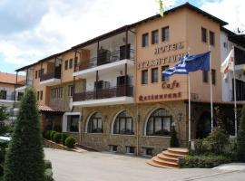 Byzantium, hotel in Kastoria