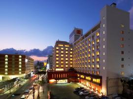 ネストホテル那覇、那覇市のホテル
