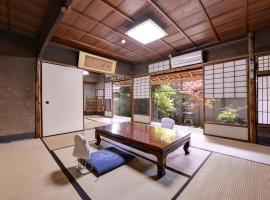 Ryokan Inakatei, ryokan a Kyoto