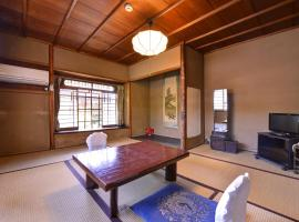 Ryokan Inakatei, smeštaj za odmor u gradu Kjoto