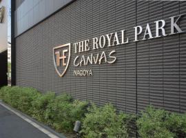 The Royal Park Canvas Nagoya, hotel in Nagoya