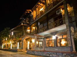 Hotel Παραδοσιακο, hotel near Loutra Pozar, Kato Loutraki