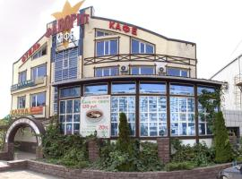 Hotel Favorit, hotel with jacuzzis in Rostov on Don