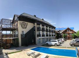 Веселий Кут, отель в Железном Порту