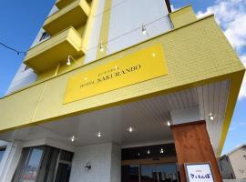 Hotel Sakuranbo, hotel near Yamagata Airport - GAJ, Yamagata