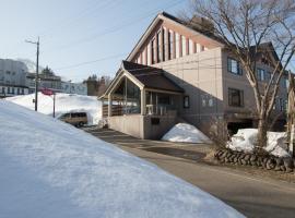 Refre Hotel, hotel in Myoko